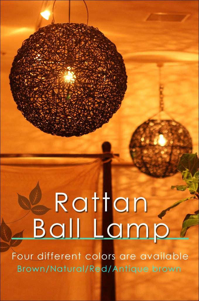 ラタンボールランプ