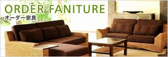 アジアン家具への5つのこだわり