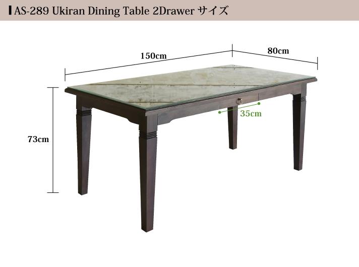 【AS-289W150SBR】 width=