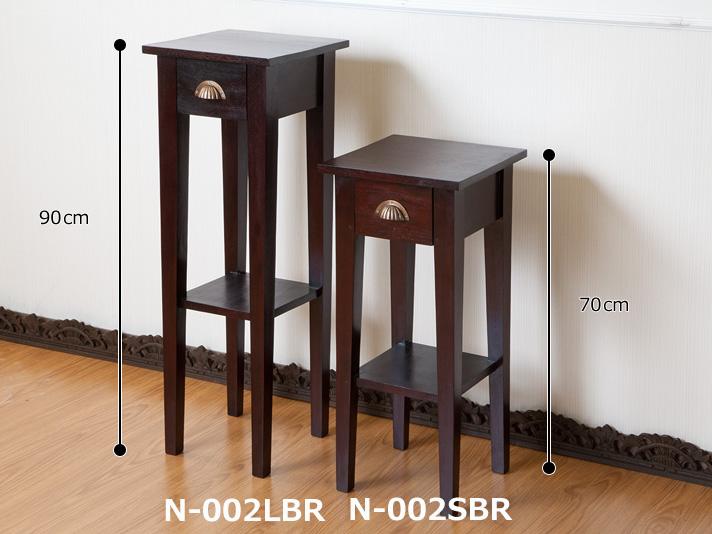 【N-002LBR】スリムタイプアンティーク調サイドテーブル2段(高さ90cm)