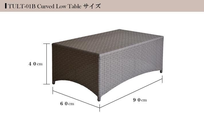 ラタンテーブル[Tuban トゥバン] 【TULT-01】図面