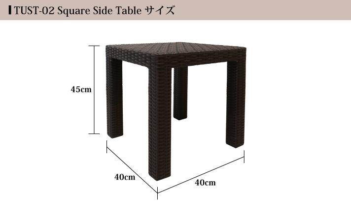 ラタンサイドテーブル[Tuban トゥバン] 【TUST-02】図面