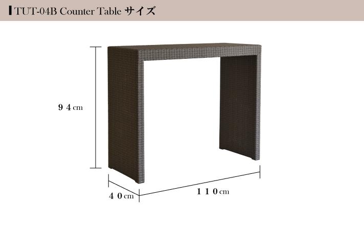 ラタンテーブル[Tuban トゥバン] 【TUT-04】図面
