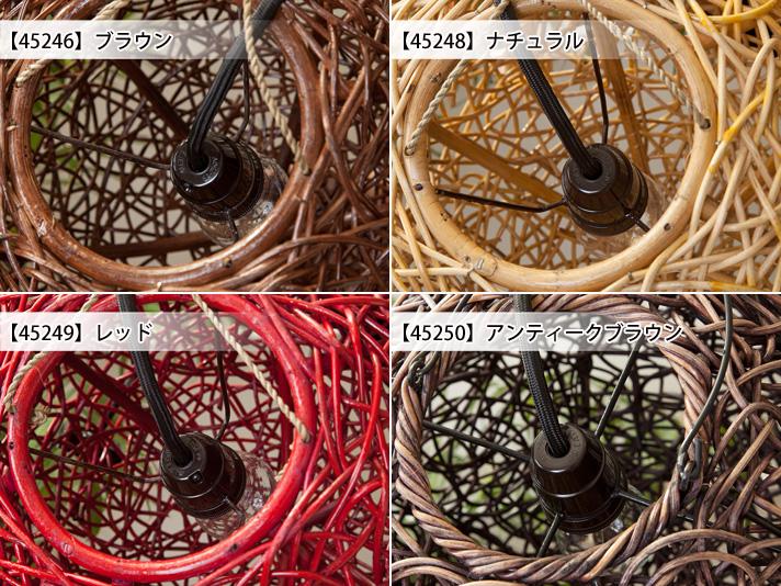 天吊ラタンボールランプ-S【45246lm】