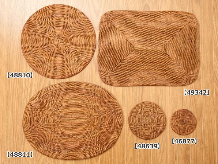 【46073】アタトレー 丸型/30cm