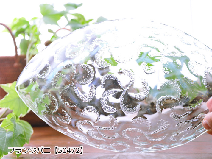 【oval-glass】バリガラス製舟形小皿2デザイン