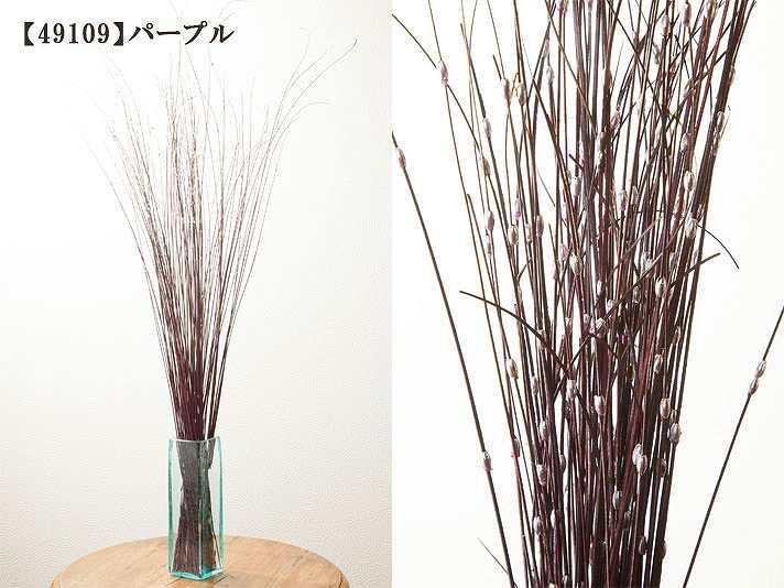 【49109】【beads-lidi】カラフルリディ ビーズ 680円