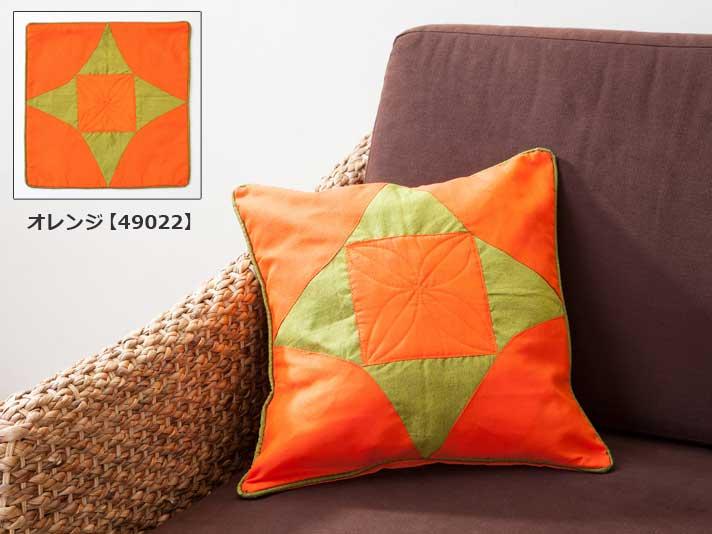 【cushioncover-colorful】アジアンクッションカバーオレンジ