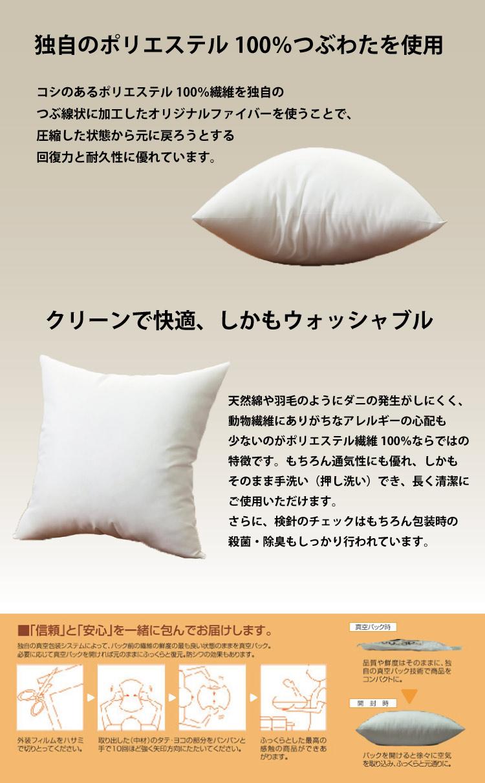 【nude-cushion】安心国産・ウォッシャブルヌードクッション