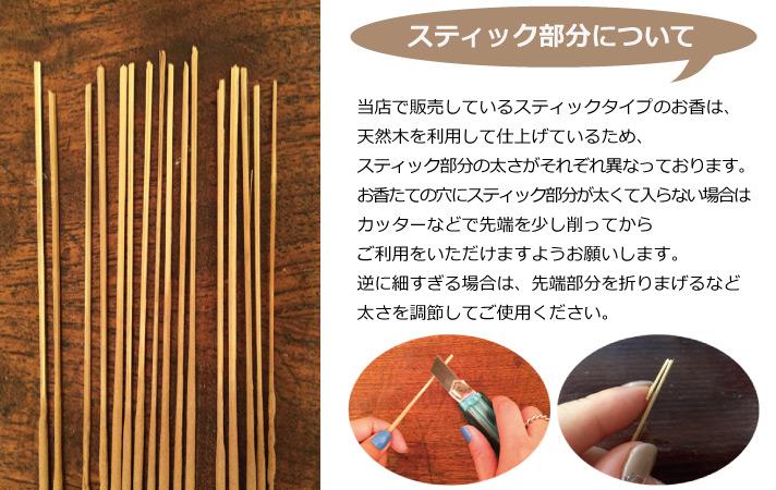 バリのお香【oko】