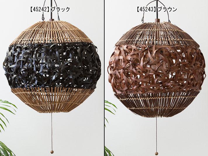 非常に珍しいアフロ型ランプ【rattan-aflo-lamp】