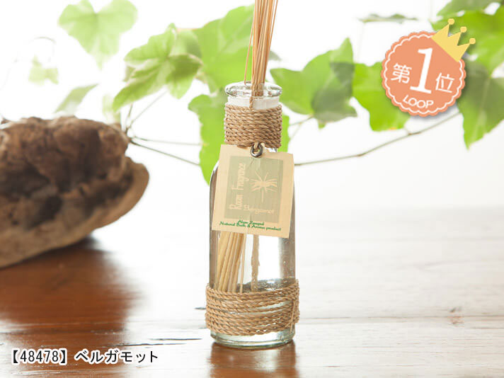 天然オイルがほのかに香るルームフレグランス【48476ar】