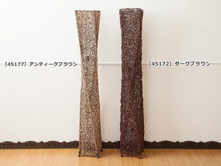 ラタンセクシーランプ/M