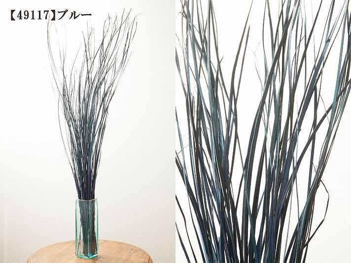 【49117】【simple-lidi】カラフルリディ シンプル 680円