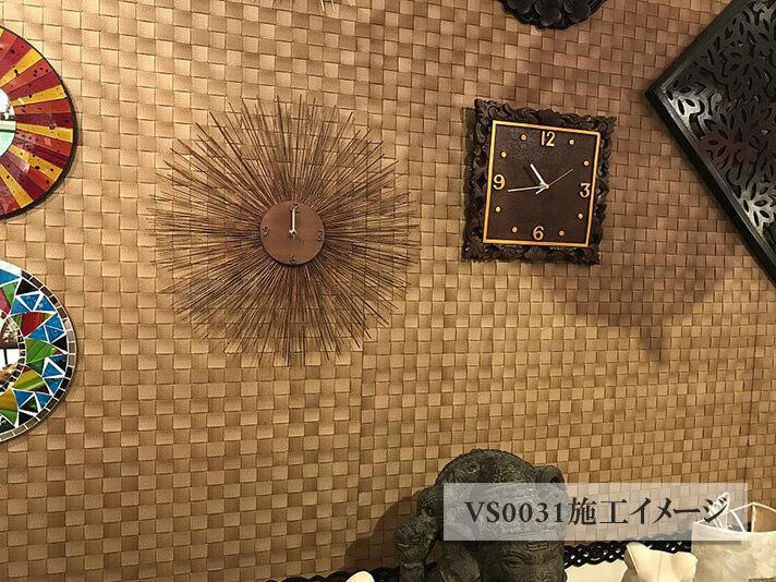 VSファイバーシート施工イメージ