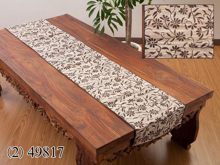 ウォーターヒヤシンス製テーブルランナー/49817