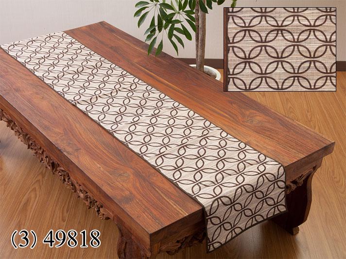 ウォーターヒヤシンス製テーブルランナー/49818