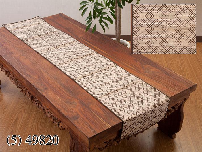 ウォーターヒヤシンス製テーブルランナー/49820