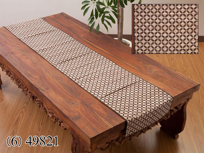 ウォーターヒヤシンス製テーブルランナー/49821