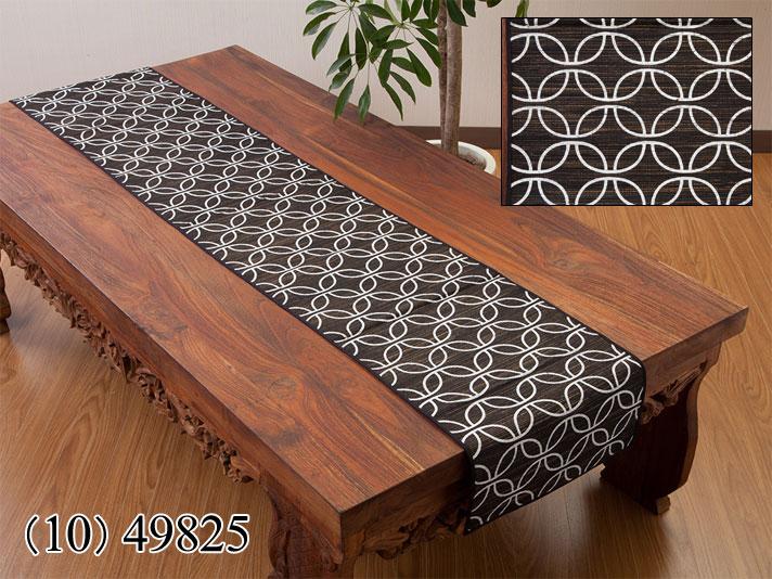 ウォーターヒヤシンス製テーブルランナー/49825