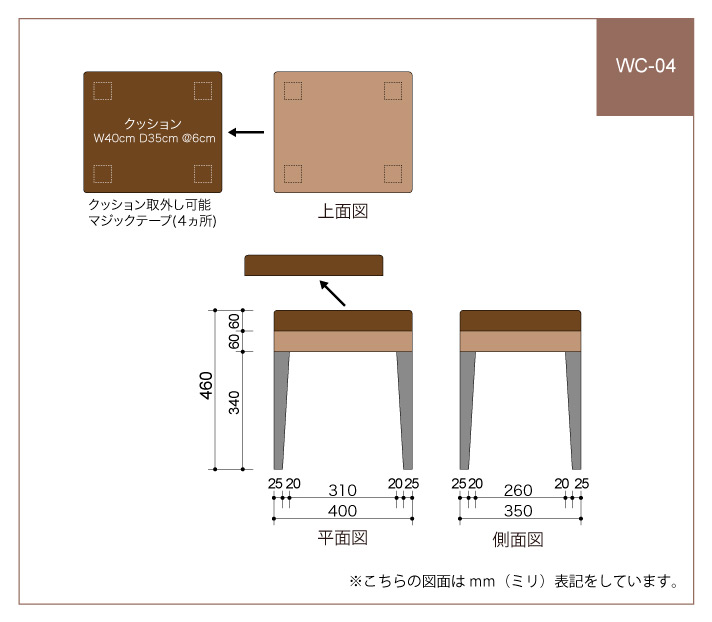 WC-04 図面