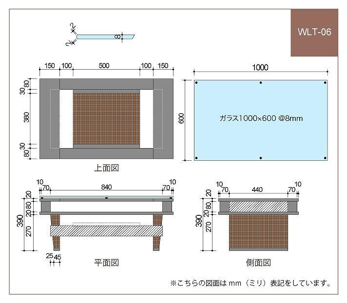 WLT-06 図面