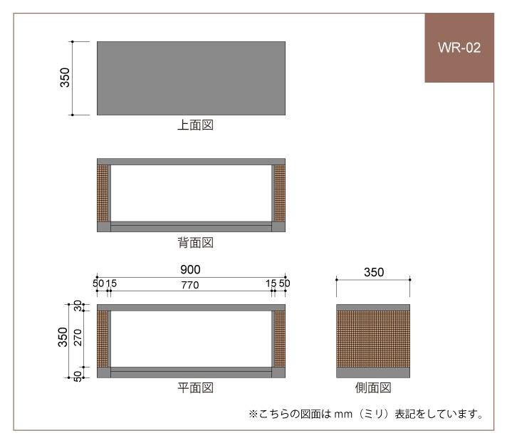 【送料無料】いろいろなシーンで使えそうな多目的ヒヤシンスラック【WR-02