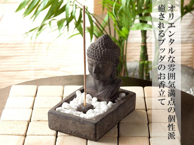 オリエンタルな雰囲気満点の個性派 癒されるブッダのお香立て【48684】仏陀香トレー