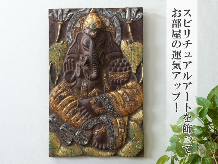 【48790】ガネーシャ木製パネル