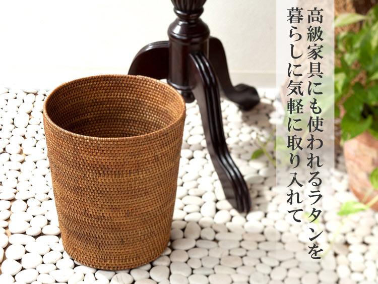 高級アジアン家具にも使われるラタンを暮らしに気軽に取り入れて【48808】マルチバスケット -ラタン-