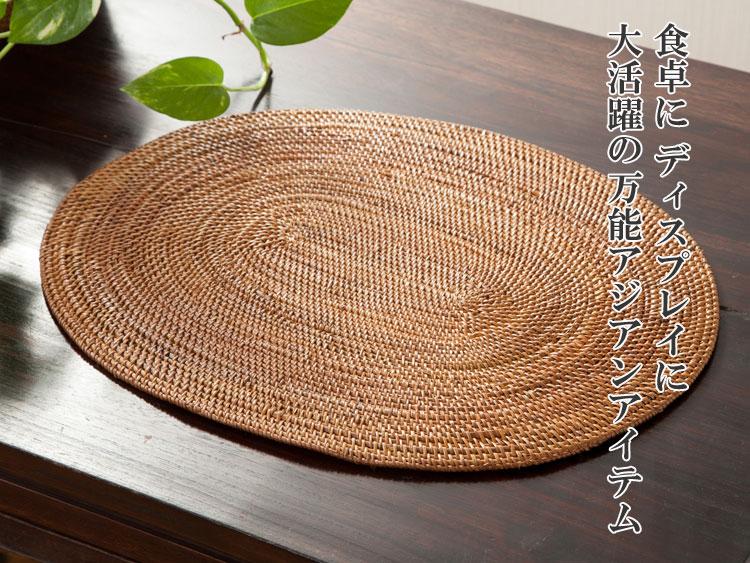 【48811】アタトレー/楕円型30×40cm