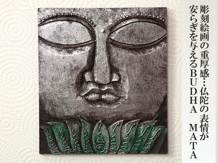BUDHA MATA 【49098】