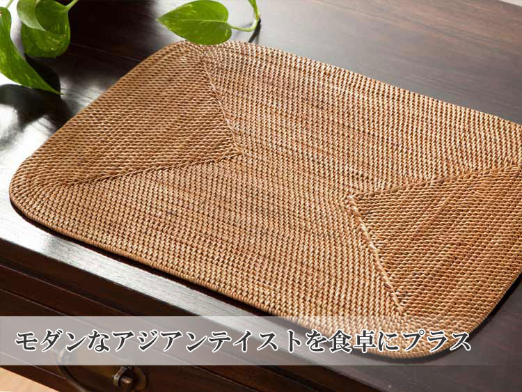 アタトレー / 長方形 30×40cm【49342】