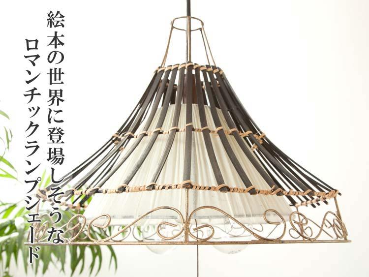【49490】アイアン×バンブーデコレーション天吊りランプ