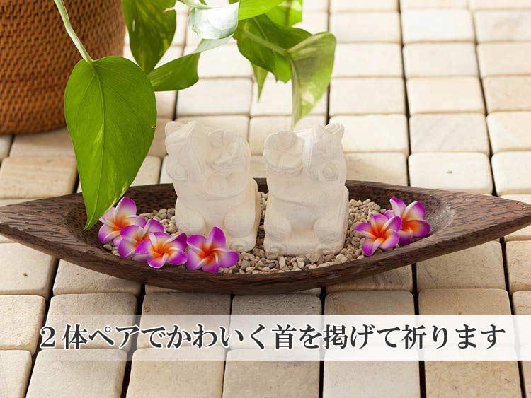 ミニ仲良しカエル/ペア【49561】