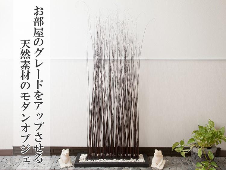 【49714】リディ/ストーンミドルスクリーン