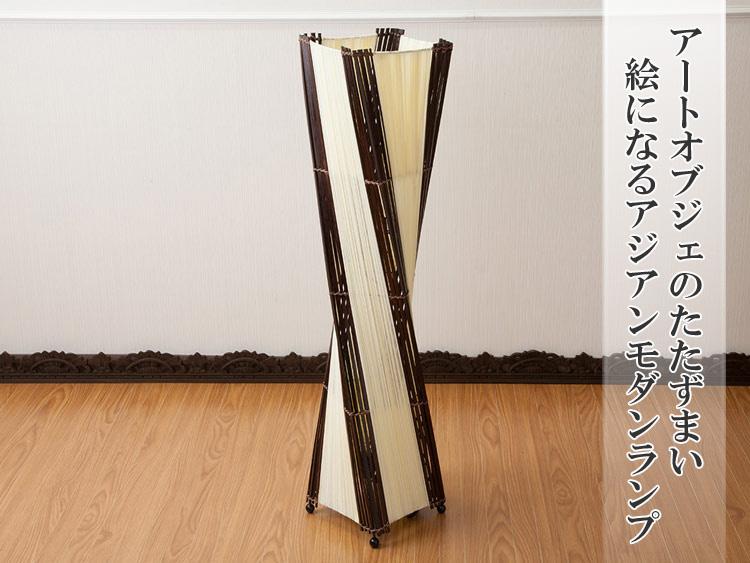 【49851】バンブー/コットンセクシーランプ