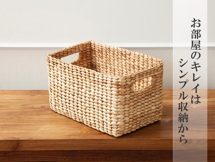 【50248】ウォータヒヤシンススクエアバスケット M
