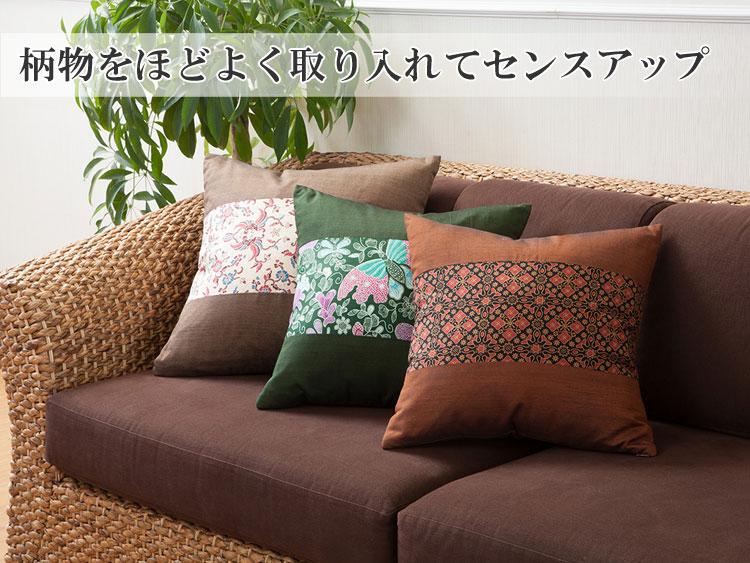 アジアンクッションカバー バティック 3色 / 45cm サイズ【accover-bt45】