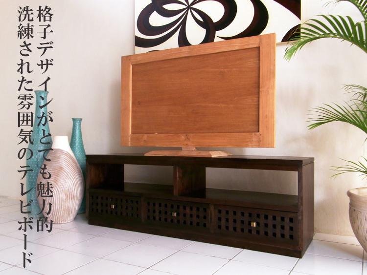 アジアンはもちろん、和風・洋風にもあわせやすい置く場所を選ばないデザイン(AS-106)