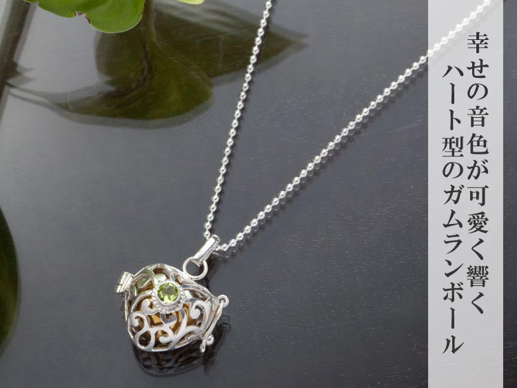 【gp-001】ガムランボール gp-001