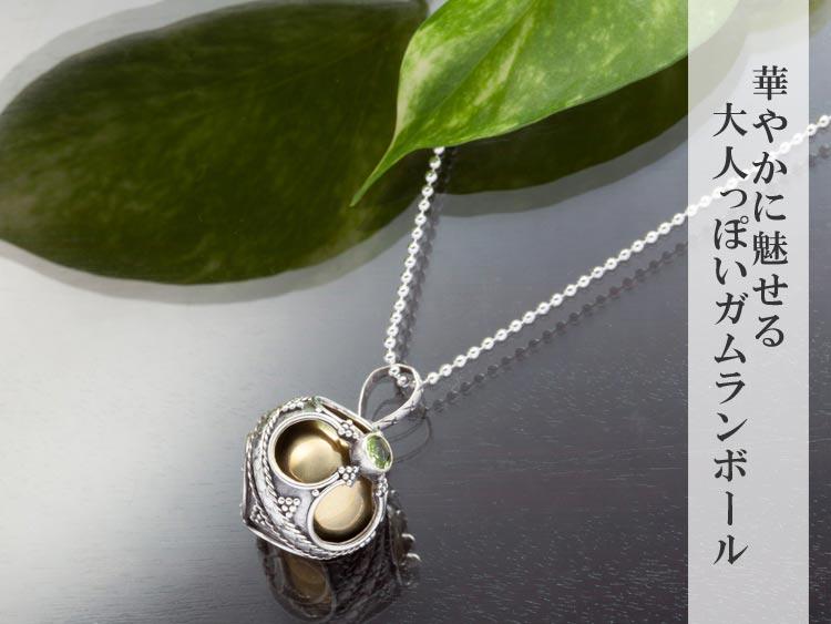 【gp-004】ガムランボール gp-004