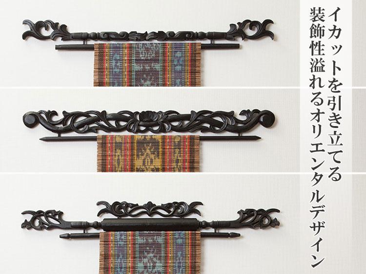 【ikat-hunger】イカットハンガー3種類