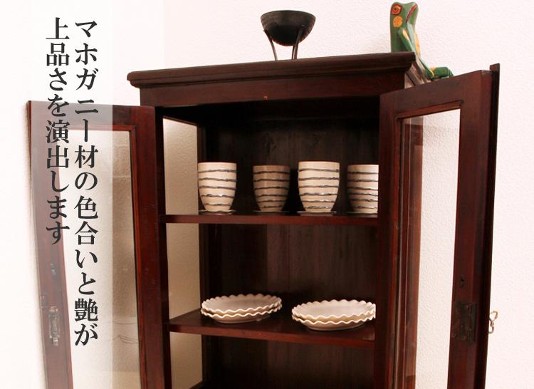 シンプルな食器棚をお探しの方にオススメのキャビネット(N-050BR)