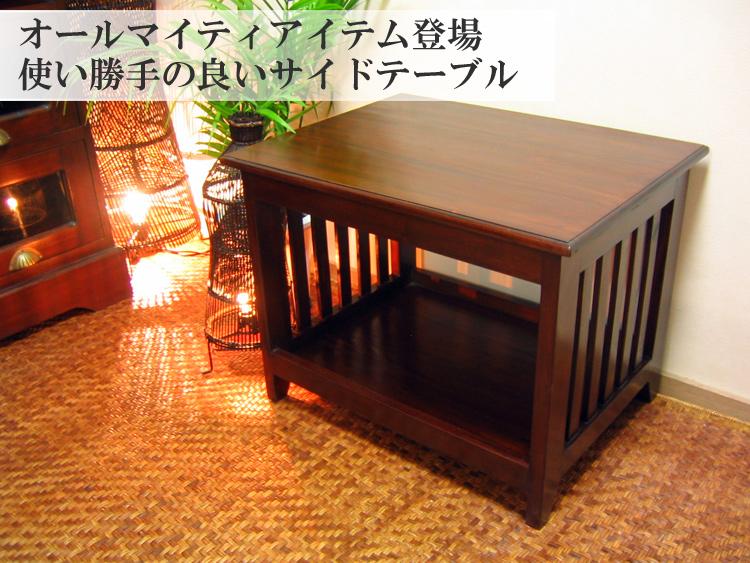 シンプルなデザインの「一家に一台」サイドテーブル(N-056BR)