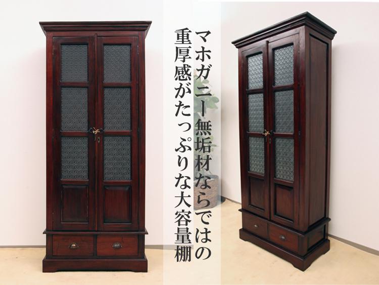 ダイナミックな収納力が魅力的 本棚や食器棚としても使い方はいろいろ【N-059GSBR】