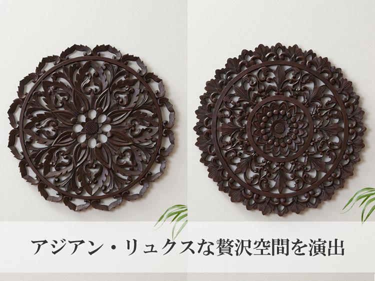 【round-p】MDF ラウンドパネル フラワー2デザイン