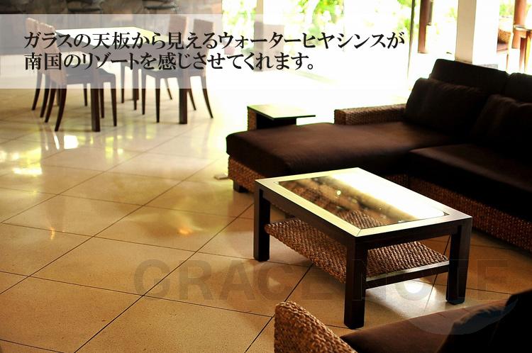 アジアンテイストたっぷりな、ヒヤシンスローテーブル / Mタイプ 横幅 90cm【WLT-04】