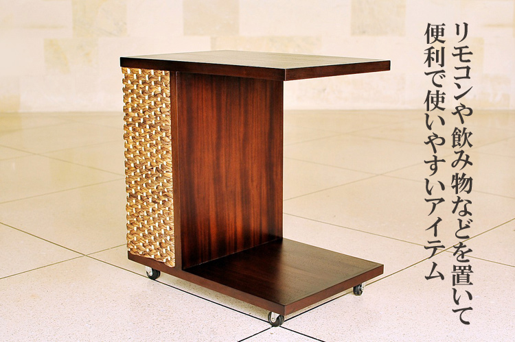 ソファにぴったりの使いやすいデザインが特徴のサイドテーブル(WR-06)