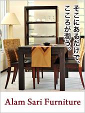 Alam Sari Furniture(アラムサリファニチャー)